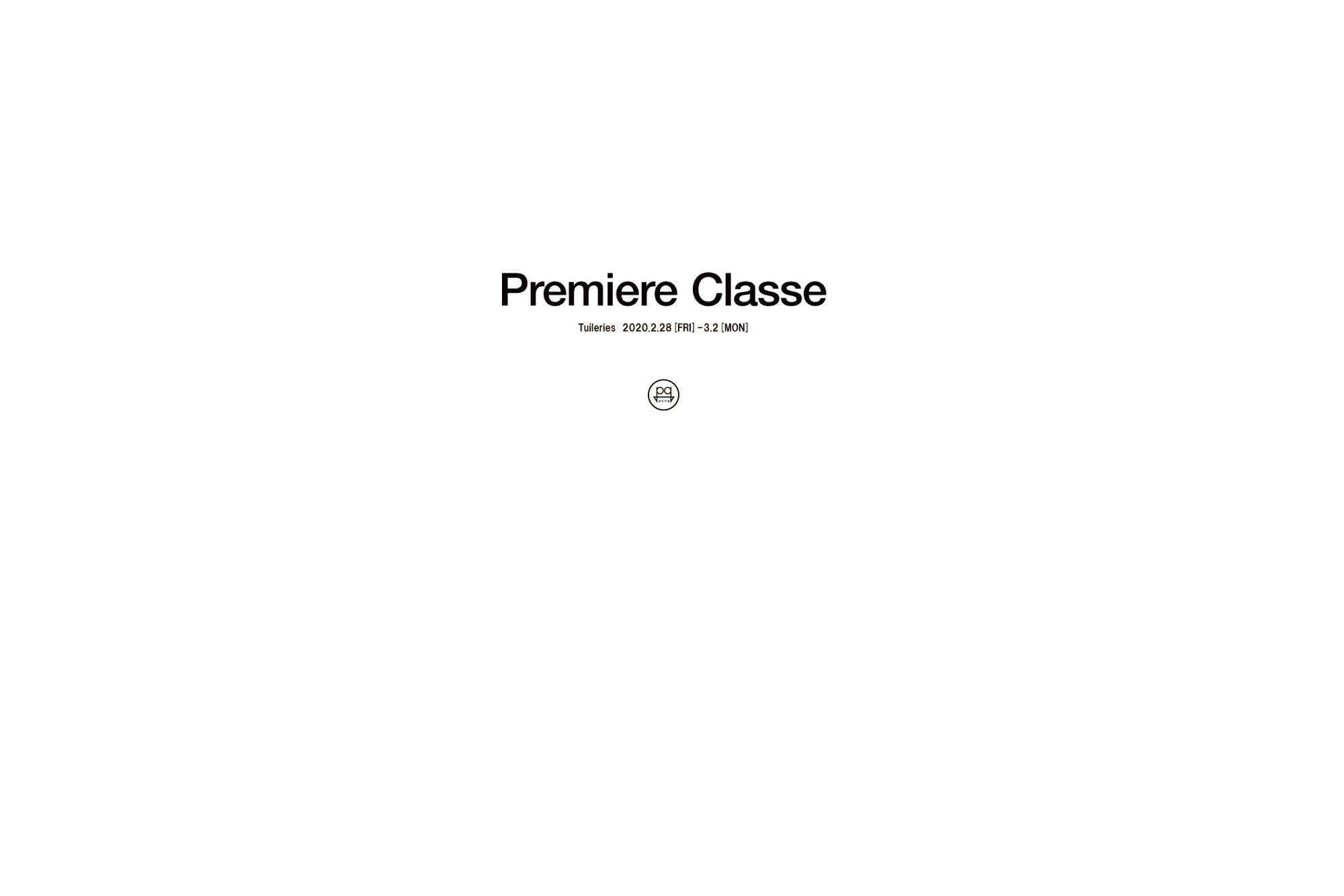 Premiere Classe.